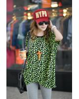 WT9253 Dot Print Top Green
