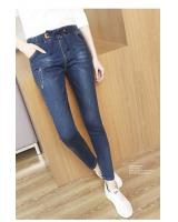 PP1681 Stylish Pant Blue (Pre Order)