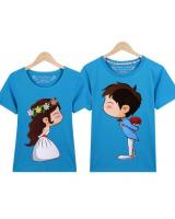 PT1850 Trendy Couple Top Blue (Pre Order)