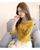 PT2077 Charming OL Top Yellow (Pre Order)