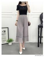 VW8708 Stylish Chiffon Pant Grey