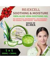 Re:Excell Aloe Vera Soothing Gel 100% Aloe Extracts 300ml [100% AUTHENTIC]