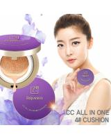 [Rejuvera]Korea CC Air Sunblock Cushion ALL IN ONE 4#CUSHION(SPF 50+, PA+++)15g + Refill 15g