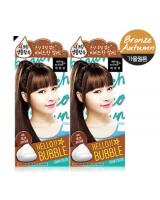 KT0004 Bubble Foam Hair Dye Choco Brown