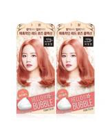KT0004 Bubble Foam Hair Dye Rose Gold