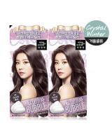 KT0004 Bubble Foam Hair Dye Dusty Ash