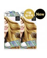 KT0004 Bubble Foam Hair Dye Color Primer