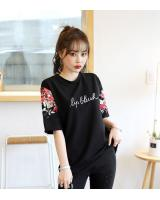 KB10147 Trendy Blouse Black
