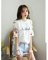 KB10147 Trendy Blouse White