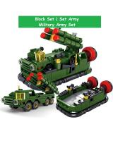 ET 844 Army Military Action Figure Building Blocks Toy