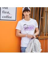 KB10266 Trendy Men's Top White