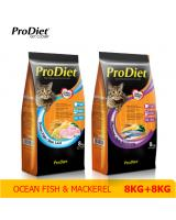 PS1002 ProDiet Cat Food Ocean Fish & Mackerel