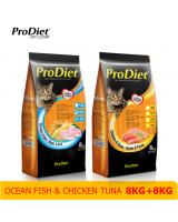 PS1002 ProDiet Cat Food Ocean Fish & Chicken Tuna