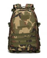 BC-003 Trendy Backpack Army Green