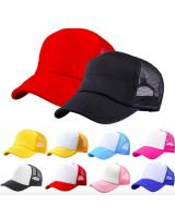 BS911 Baby Baseball Cap Red