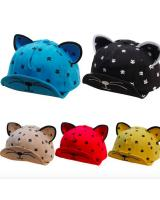 BS918 Cartoon Baby Cap Blue