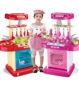 MK021 Kids Kitchen Toy Pink