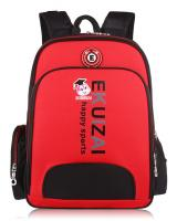 MW40050 Kids Primary School Bag Red