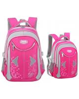 MW40059 Kids Primary School Bag Dark Pink