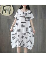 ZL800 Casual Dress White