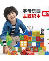 Simulation Block With Alphabet For Children Learning Toys