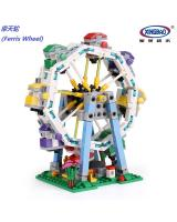 (Ferris Wheel)星堡积木 XINGBAO Assembled Building Blocks Toys