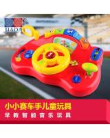Racer Control Toys With Music Player For Kid