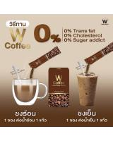 W Coffee by Wink White