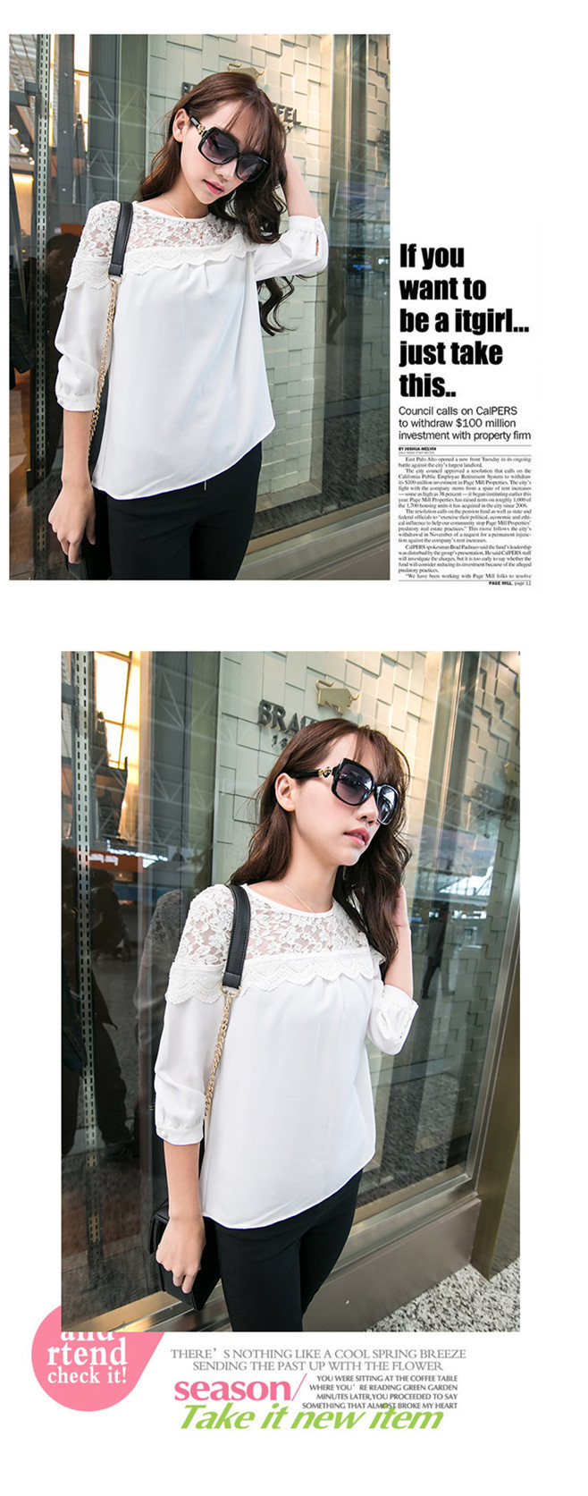WT5798 Pretty Top White