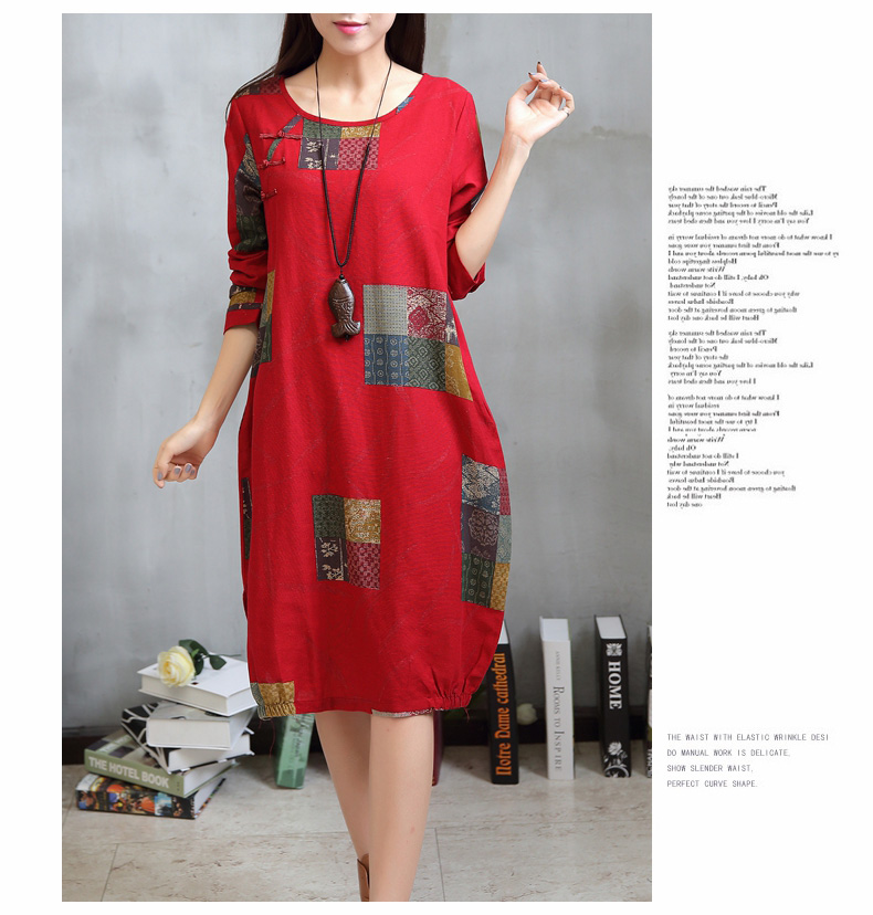 WD6670 Fashion Dress Red
