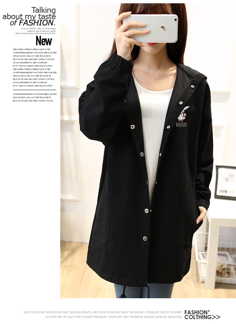 VW8553 Cute Fashion Jacket Black