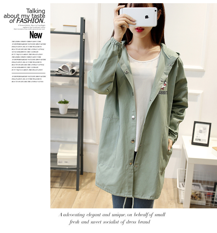 VW8553 Cute Fashion Jacket Light Green